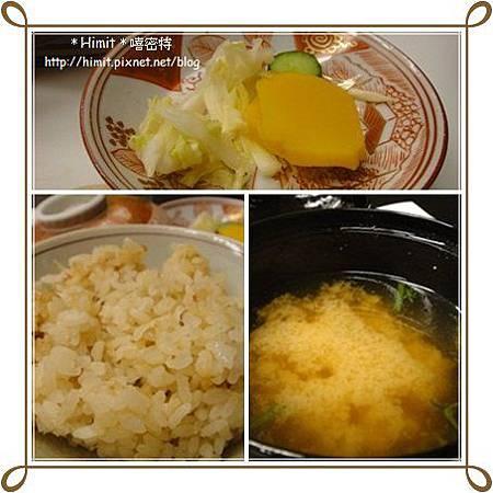 use-套餐3.jpg
