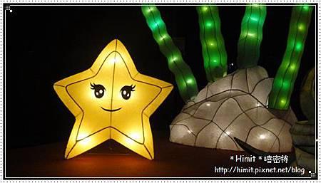 use-傳統燈1.JPG