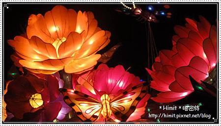 use-傳統燈2.JPG