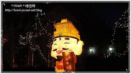 use-文昌.JPG