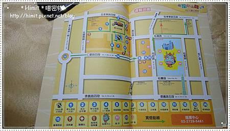 use-map.JPG