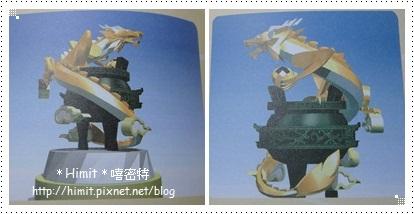 use-pic.jpg