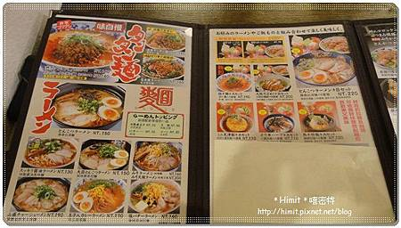 use-menu3.JPG
