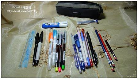 eat-pen.JPG