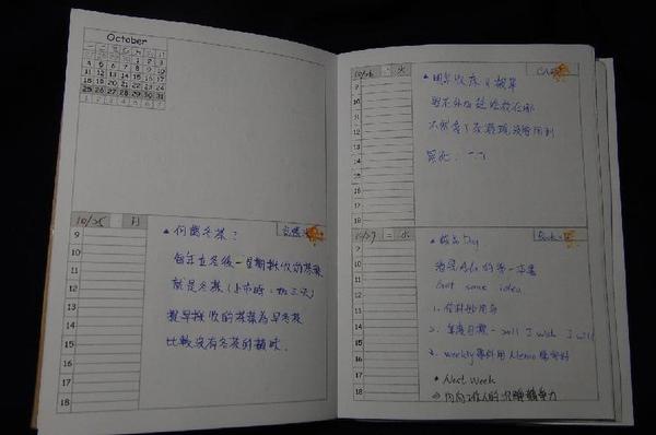 內頁04.JPG