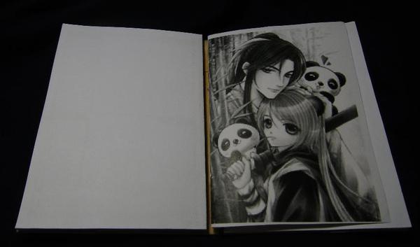內頁08.JPG
