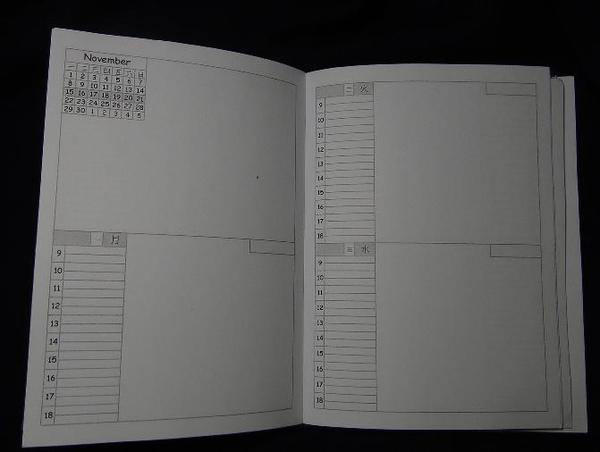 內頁06.JPG