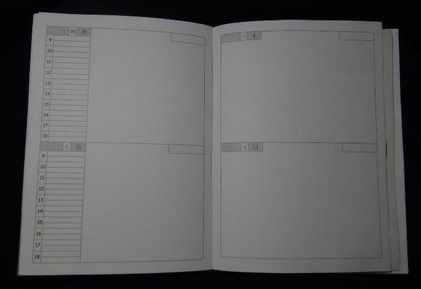 內頁07.JPG