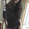NAGI溫泉3女裝.jpg
