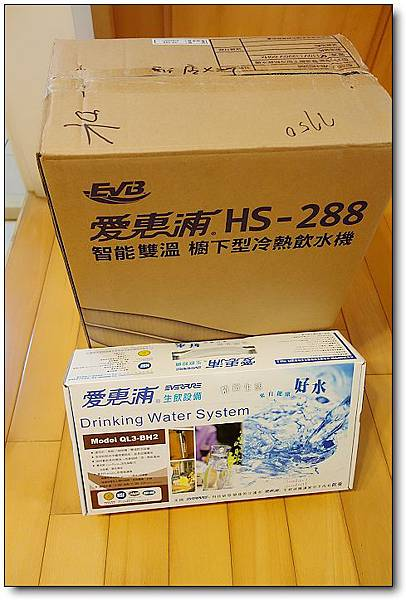 DSC07681.JPG