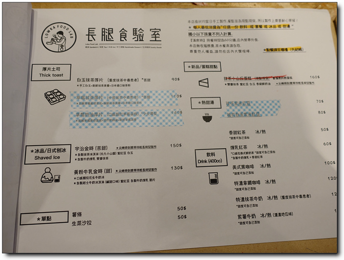 DSC07809.JPG
