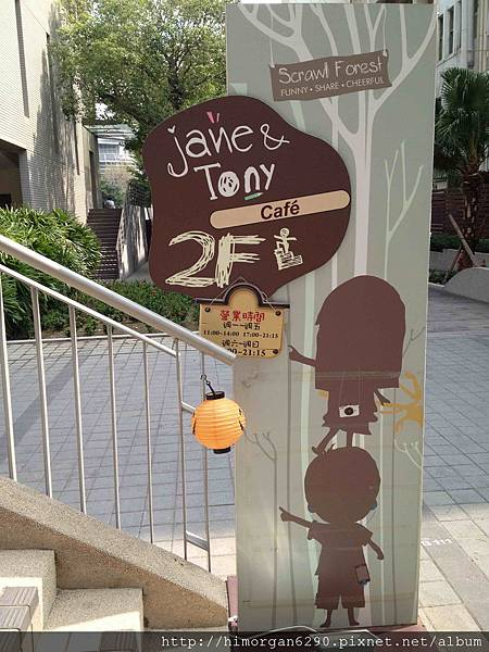 Jane&Tony Cafe指示牌