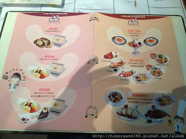Jane&Tony Cafe菜單-1