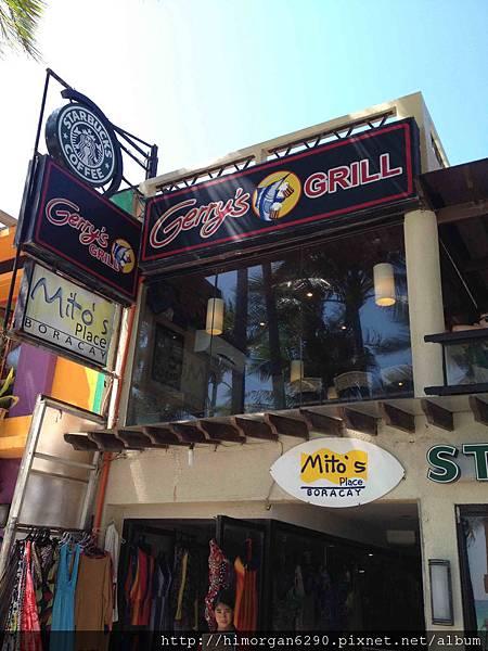 長灘島Gerry's Grill