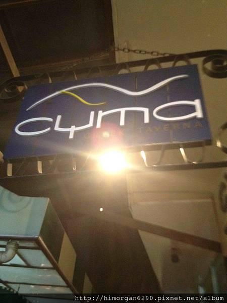 長灘島CYMA