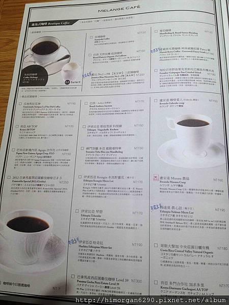 米朗琪menu-1
