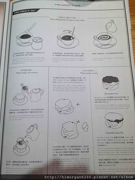 米朗琪menu-3