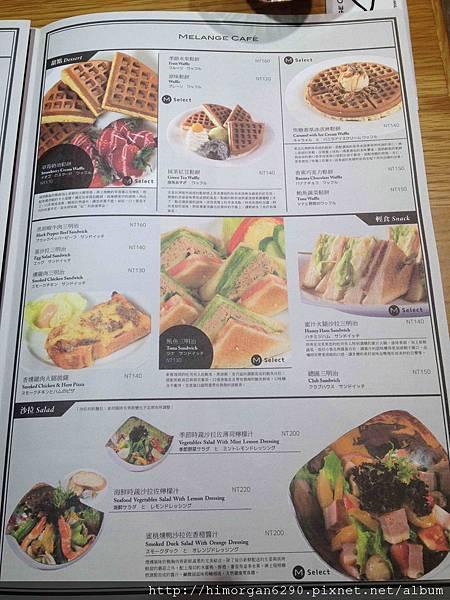米朗琪menu-4