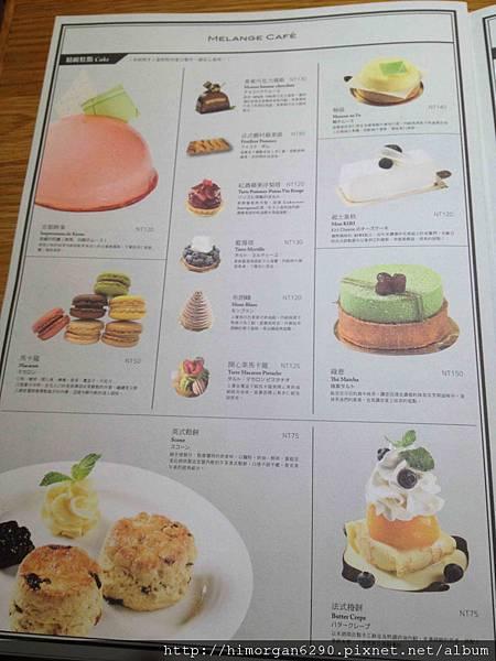 米朗琪menu-5