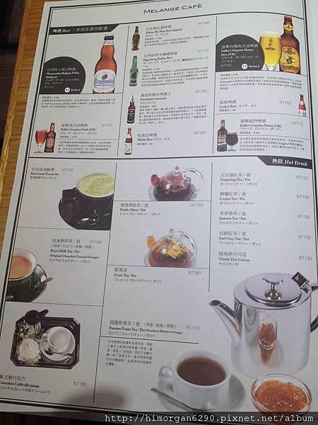 米朗琪menu-8