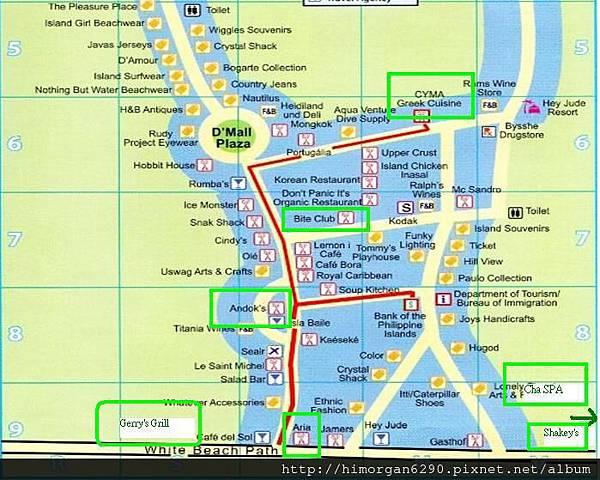 長灘島美食地圖