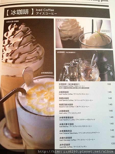 咖啡弄Menu-6