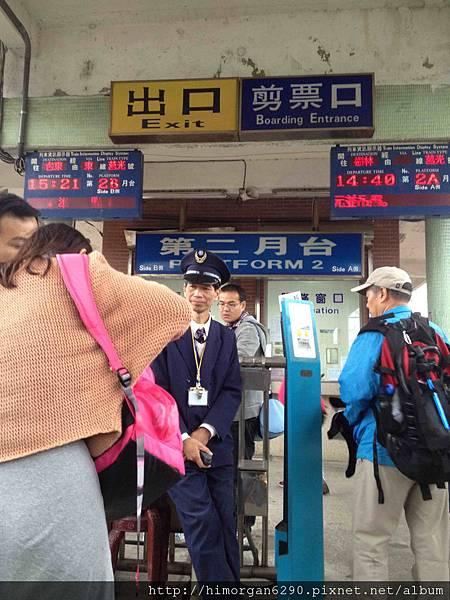 九份瑞芳火車站-2