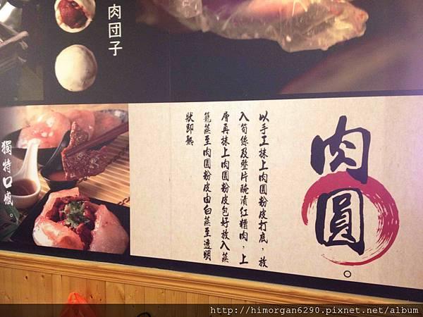 九份老街金枝紅糟肉圓-4