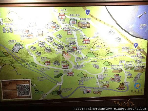九份老街圖