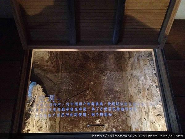 金瓜石黃金博物館-四連棟-3