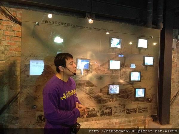 金瓜石黃金博物館-本山五坑坑道-4