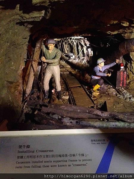 金瓜石黃金博物館-本山五坑坑道-9