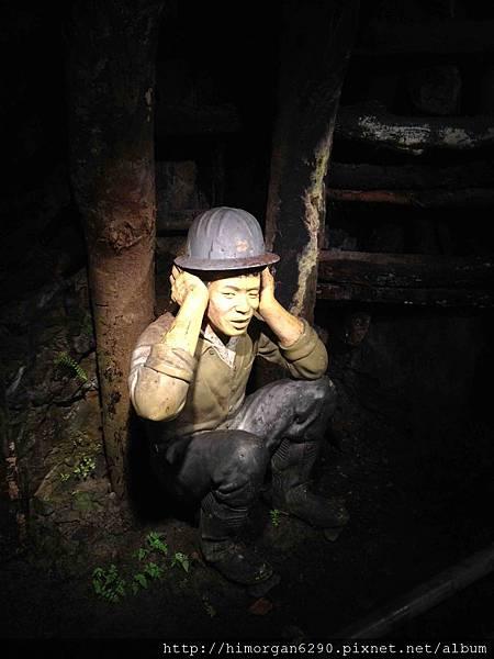 金瓜石黃金博物館-本山五坑坑道-12