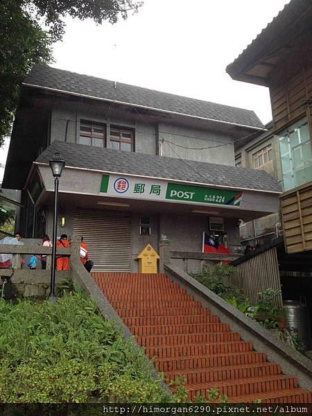 金瓜石黃金博物館郵局