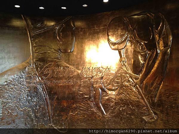 金瓜石黃金博物館-黃金館-2