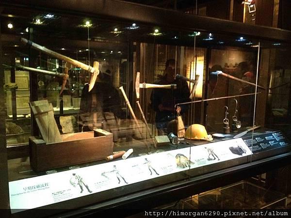 金瓜石黃金博物館-黃金館-5