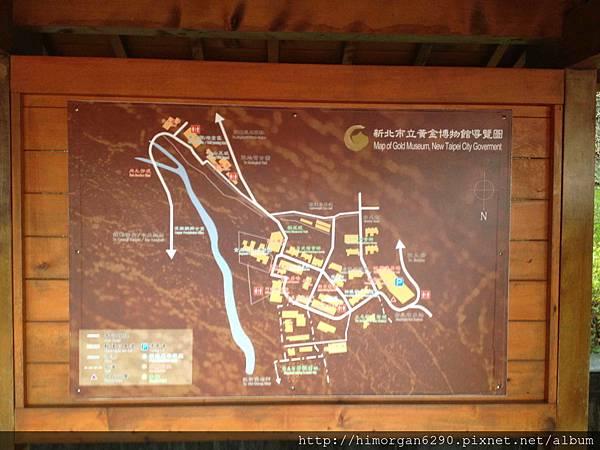 金瓜石黃金博物館導覽圖