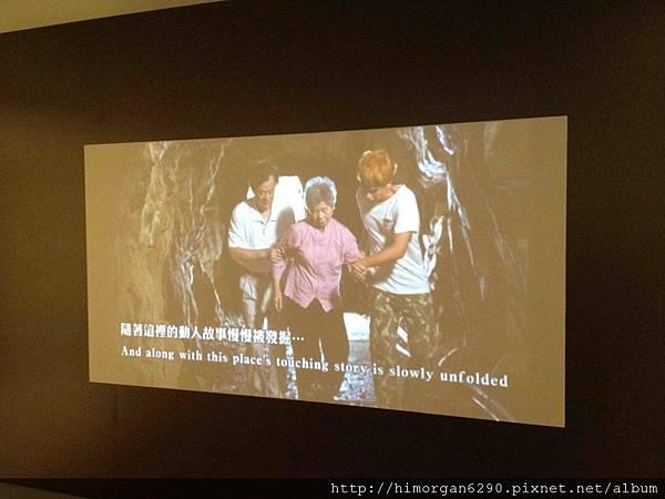 金瓜石黃金博物館-礦山紙上電影特展-3