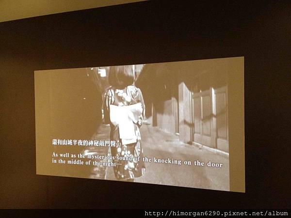 金瓜石黃金博物館-礦山紙上電影特展-4