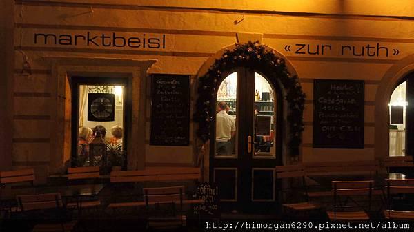 Austria Hallstatt Pub