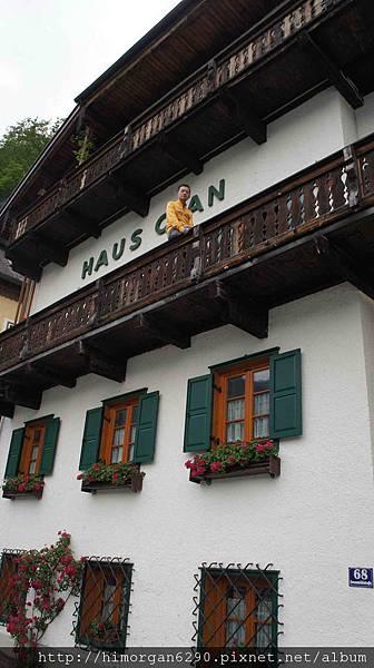 Austria Hallstatt民宿-4