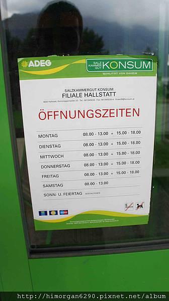 Austria Hallstatt超市