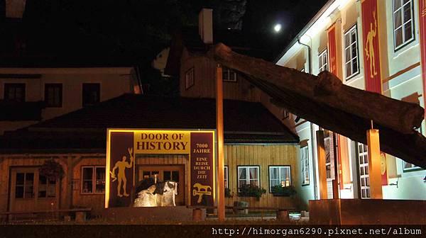 Austria Hallstatt歷史博物館
