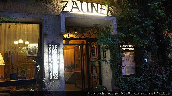 Austria Hallstatt餐廳-1