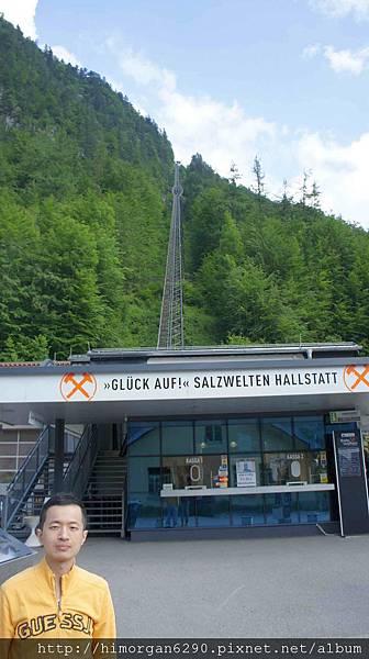 Salt Mine纜車-1