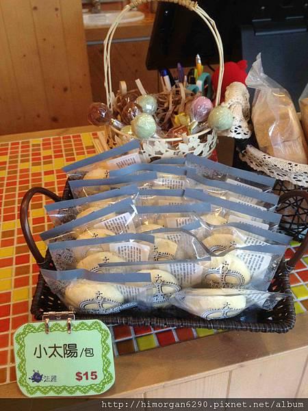 法雅法式花園甜點-7