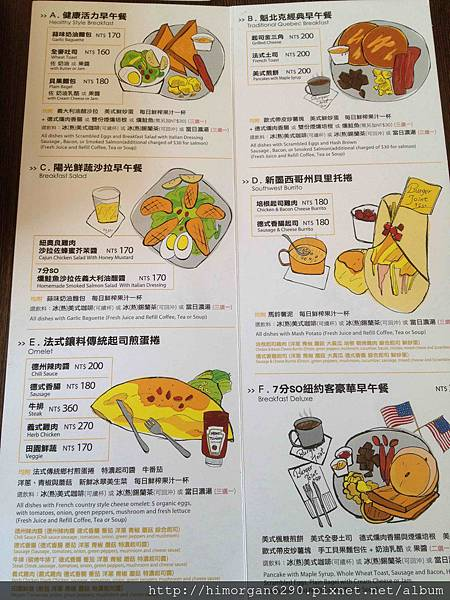 Burger Joint menu
