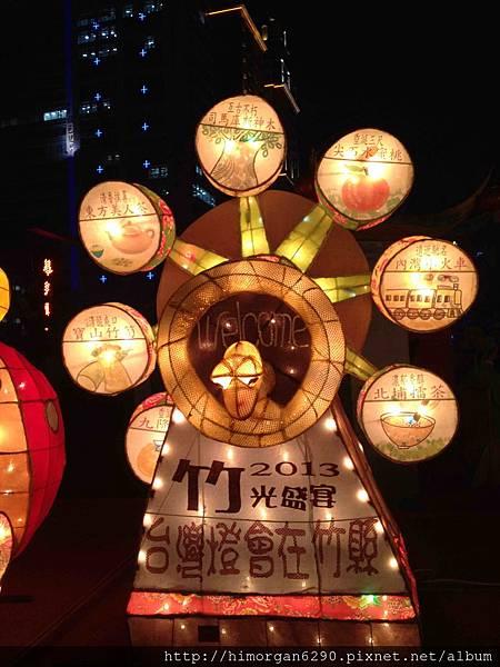 2013新竹燈會-其他-12