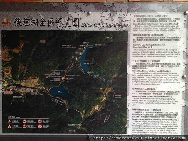 後慈湖全區導覽圖