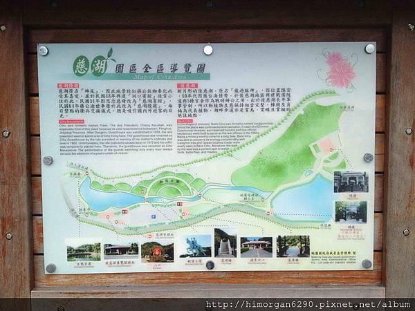 慈湖全區導覽圖